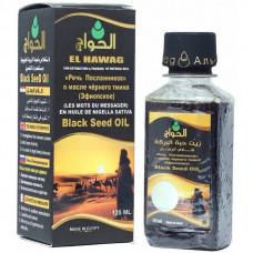 """Масло черного тмина """"Эфиопское"""" 125 мл Египет"""